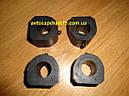 Подушка штанги стабілізатора Ваз 2101-Ваз 2107(комплект 4 шт) виробник ДРТ, Росія, фото 2