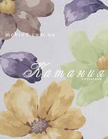 Мебельная ткань принт(велюр) Катания 1 (производитель Мебтекс)