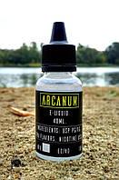 Arcanum - Готовая жидкость производства Steam Mechanics.