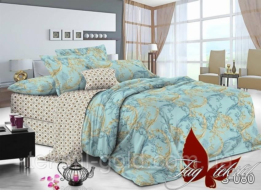 1,5-спальный комплект постельного белья с компаньоном S-080 Сатин