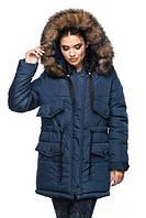 Женская зимняя куртка размеры 44-56 SV RIA