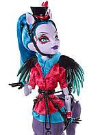 Кукла Монстр Хай  Авиа Троттер (Avia Trotter) из серии Freaky Fusion Монстр Хай