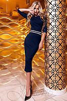 Женское платье Богемия темно-синее