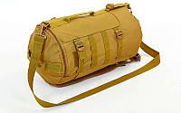 Рюкзак-сумка тактический штурмовой V-30л TY-6010-H