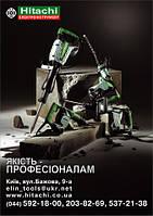 Дизайн  рекламы в Киеве.