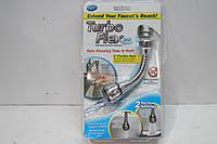 Гибкий шланг Turbo Flex 360, фото 1