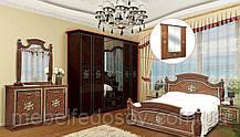 Спальня 4Д Жасмин  (Світ мебелів)