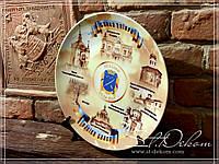 Керамическая тарелка с Вашим дизайном D - 27 см. Сублимация