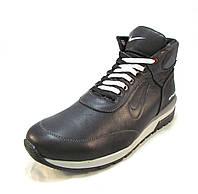 Кросовки мужские Nike с мехом кожаные черные (р.43)