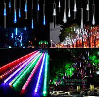 Гирлянда LED Meteor Lights Метеоритный дождь 8 трубки – 50 см. (мульти)