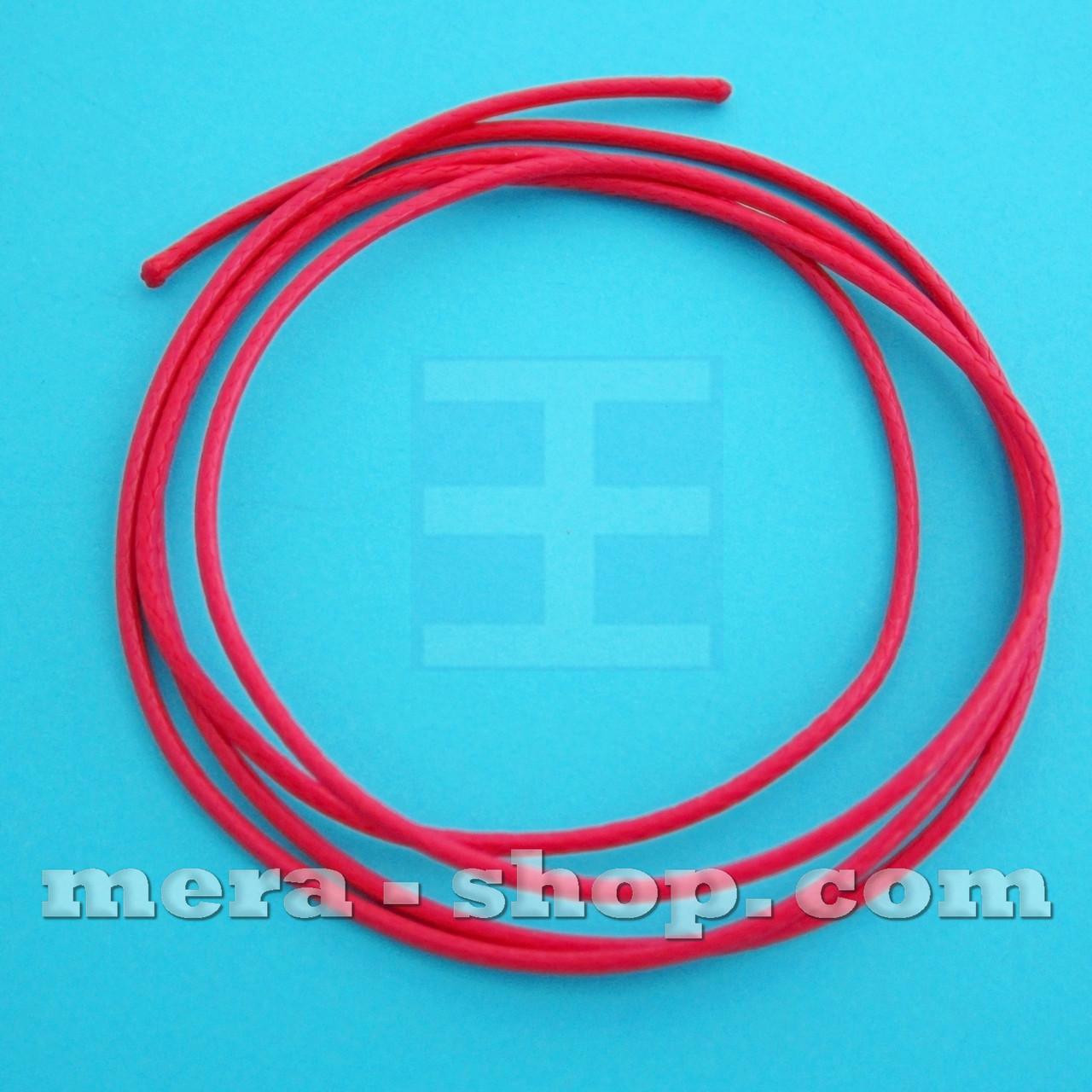 Красный шнурок для кулона (⌀2 мм, 80 см)
