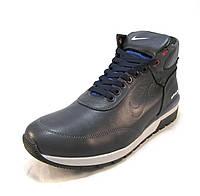 Кросовки мужские Nike с мехом кожаные синие (р.41)