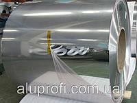 Лента алюминиевая 3003Н24  0,28х1250*нд