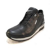 Кросовки мужские Nike с мехом кожаные черные (р.44)