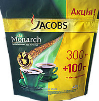 Кофе Jacobs Monarch  растворимый(Бразилия)