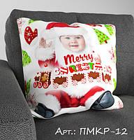 Подарочная подушка с 3-д рисунком. Подарок на Новый Год
