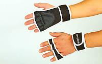 Перчатки (накладки) для поднятия веса ZEL ZG-3616
