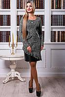 Стильное  Платье для Зимы/Осени/Весны Длинный Рукав Черно-Серое р. 44 46 48 50