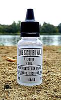 Obscurial - Готовая жидкость производства Steam Mechanics.