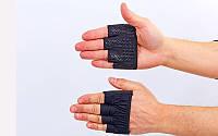 Перчатки (накладки) спортивные многоцелевые WorkOut FI-8038-BK