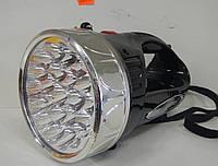 Фонарь переносной LED VAJIA YJ-2805