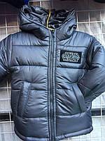 Детская куртка для мальчика р. 92-116 Зима