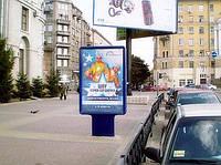 Сити-лайты, лайт-боксы в Киеве