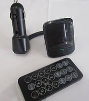 Авто модулятор MP3-FM S12 Transmitter