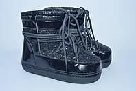 Женские дутики луноходы сноубутсы Moon boot, Мунбуты