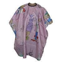 """Детский пеньюар для стрижки розовый с рисунком """"Весёлый парикмахер"""" AP90A1A"""
