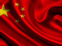Китай (Заводские разные производители.)