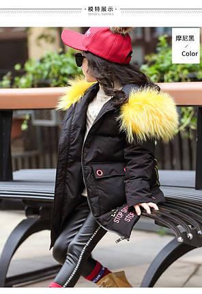 Пальто с желтым мехом, фото 2