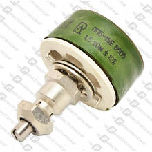 Резистор ППБ-15Е 10 Ом±10% переменный, проволочный, регулировочный
