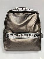 Рюкзак Bars 2593 молодежный городской с надписями на лентах 30 см*28 см*14 см