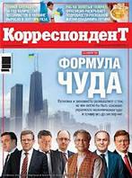 Реклама в журнале Корреспондент.