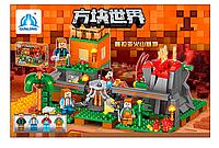 Игра конструктор Майнкрафт, 487 деталей.Развивающий конструктор для детей.Детский конструктор.