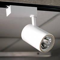 LED трековый светильник  30W 4000K