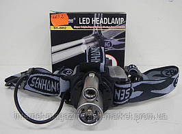 Налобный фонарик Bailong Police BL-6652 2000W
