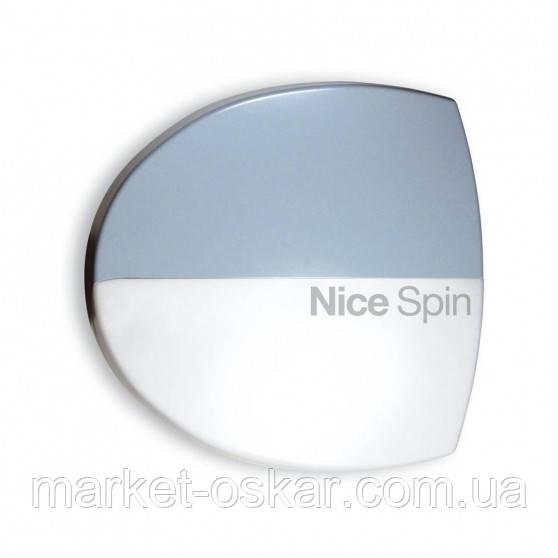 Привод Nice Spin 6041