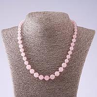 Бусы из натурального камня Розовый кварц на увеличение шарик d-6-10мм L- 50см
