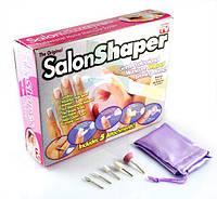 Маникюрный набор Salon Shaper (Салон Шапер)  аппарат, машинка, фрезер для маникюра и педикюра купить в Украине