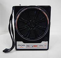 MIPO MP-048U