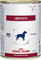 Royal Canin Hepatic Wet консерва - 420 гр. диета для собак при заболеваниях печени, пироплазмозе