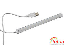 Светодиодная линейка USB LED LIGHT BAR 3W 180mm
