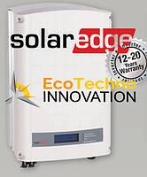 Инвертор сетевой трехфазный SolarEdge SE 15K, 15 кВт