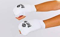 Накладки (перчатки) для каратэ DAE MA-0009D (PL, хлопок, эластан, р-р XS-XL, белый)