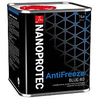 Охлаждающая жидкость NANOPROTEC ANTIFREEZE CONCENTRATE BLUE-80 (G11), 1л.