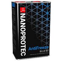 Охлаждающая жидкость NANOPROTEC ANTIFREEZE CONCENTRATE BLUE-80 (G11), 4л.