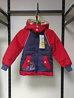 Демисезонная куртка для мальчика ТМ Люксик