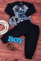 Детский спортивный костюм теплый с начесом